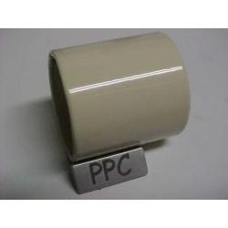 1 Pounds Almond Polyester